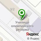 Местоположение компании ВЕРИФИС