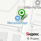 Местоположение компании Центрметалл-Оренбург