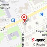 Федерация бокса Оренбургской области