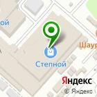 Местоположение компании In-happy