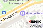 Схема проезда до компании Банкомат, Альфа-банк в Оренбурге