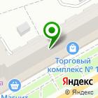 Местоположение компании Камея