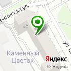Местоположение компании ИНФОРМСЕРВИС