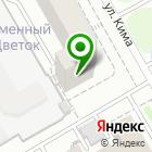 Местоположение компании CONCERT.RU