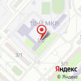 Федерация реального айкидо Оренбургской области