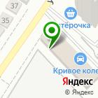 Местоположение компании Prokattut