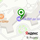 Местоположение компании Курьер-Логистик-Сервис