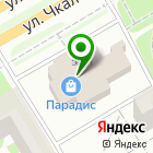 Местоположение компании Архстройсервис