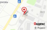 Автосервис Авто жизнь в Оренбурге - Шарлыкское шоссе, 36: услуги, отзывы, официальный сайт, карта проезда