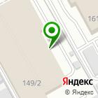 Местоположение компании Прообраз