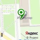 Местоположение компании ЭКСПО