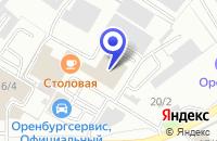 Схема проезда до компании ТОРГОВОЕ ОБОРУДОВАНИЕ в Оренбурге