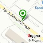 Местоположение компании ГазСервис Ясенок