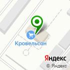 Местоположение компании ММК-Оренбург