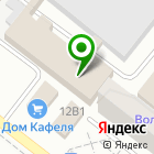 Местоположение компании Инструмент-Р