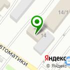 Местоположение компании Бучнев С.А.