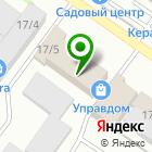 Местоположение компании Дизайн-Мастер