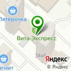 Местоположение компании Neforo