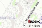 Схема проезда до компании Дружба в Оренбурге