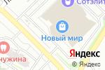 Схема проезда до компании Корпорация Центр в Оренбурге