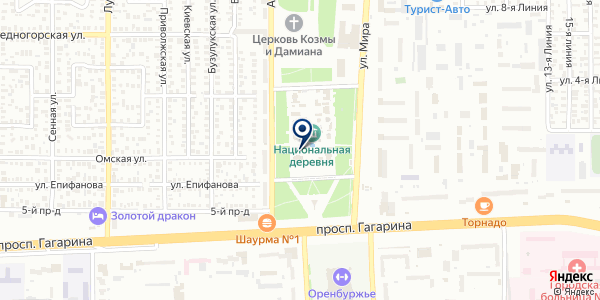 Русский дом-музей на карте Оренбурге