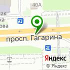 Местоположение компании Магазин Картинка