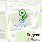 Местоположение компании ОренДАЙВ