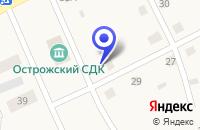 Схема проезда до компании ЭЛЕКТРОМОНТАЖНАЯ ФИРМА ВЕКТОР в Оханске