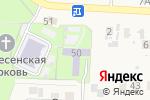 Схема проезда до компании Колосок в Ивановке