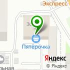 Местоположение компании Секонд-хенд на проезде Газовиков