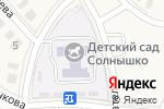 Схема проезда до компании Солнышко в Ивановке