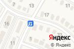 Схема проезда до компании Продуктовый магазин в Ивановке
