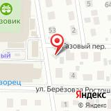 ООО Энергокомпани