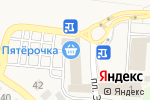 Схема проезда до компании Экосервис в Ивановке