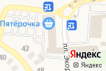 Схема проезда до компании Пятерочка в Ивановке