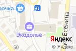 Схема проезда до компании Авеню в Ивановке