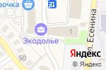 Схема проезда до компании Автономные отопительные системы в Ивановке