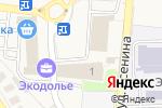 Схема проезда до компании Стимул в Ивановке