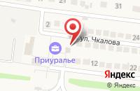 Схема проезда до компании Приуралье в Ивановке