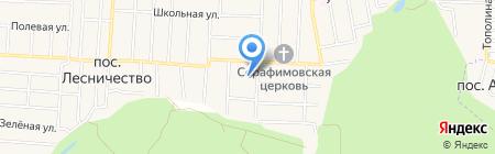 Диа Скан на карте Аэропорта