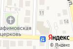 Схема проезда до компании Семейная аптека в Пригородном