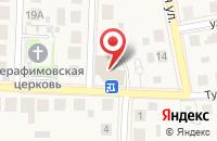 Схема проезда до компании Магнит в Пригородном