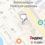 Магазин салютов Нытва- расположение пункта самовывоза