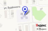 Схема проезда до компании ДЕТСКИЙ САД № 4 в Нытве