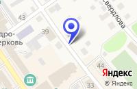 Схема проезда до компании СТРАХОВАЯ КОМПАНИЯ МЕДПРАНА-ЛЮКС в Нытве