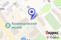 Схема проезда до компании ПРОКУРАТУРА НЫТВЕНСКОГО РАЙОНА в Нытве