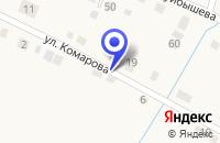 Схема проезда до компании СТРОИТЕЛЬНАЯ КОМПАНИЯ СТРОЙКОМ в Нытве