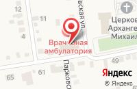 Схема проезда до компании Фармакор в Нежинке