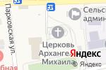 Схема проезда до компании Храм Святого Архистратига Божия Михаила в Нежинке