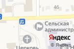 Схема проезда до компании Сбербанк, ПАО в Нежинке